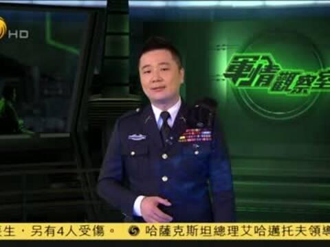 潜心研究战术打法 空战视频截图一帧一