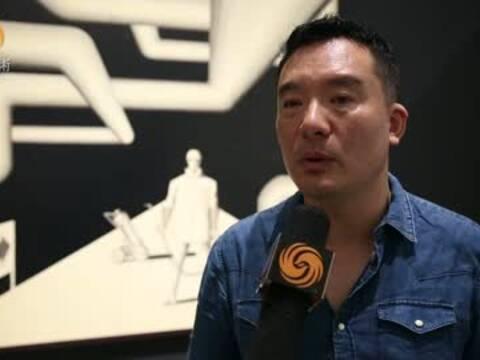 宋陵:中国的艺术环境更有激情