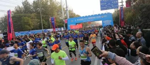 2018荆州马拉松:金戈铁马!田协共办!A1赛事!