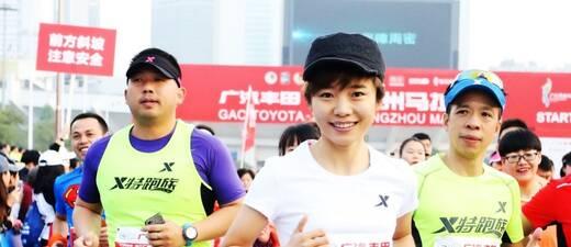 人生能有多宽广,30000名真跑者广州马拉松共同见证