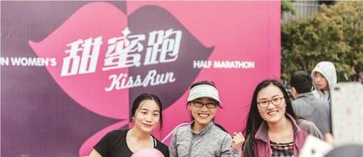全球首次国际女马论坛将于本月底南京女子马拉松前夕举行