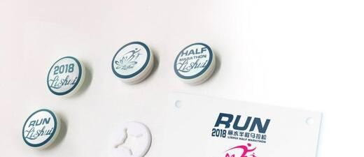 丽水半程马拉松4月15日鸣枪开跑  特许产品特色十足