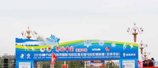 2018《奔跑中国》上半年10站赛事完美收官!