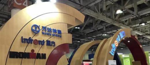 凤凰专访-盈方吴洪涛:不盲目扩张,将欢乐跑10km做到极致