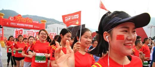 """""""奔跑中国•红色之旅""""延安开跑"""