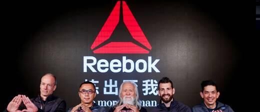 锐步启动中国计划,目标成为中国最好健身品牌