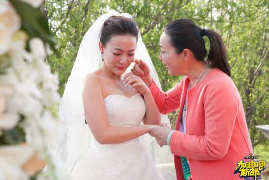《还珠》皇后戴春荣嫁女儿 78岁容嬷嬷捧场[高清大图]-揭秘刘嘉玲苏州