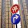 天津租赁住房交易量价平稳 多部门严防住房租赁市场异常波动