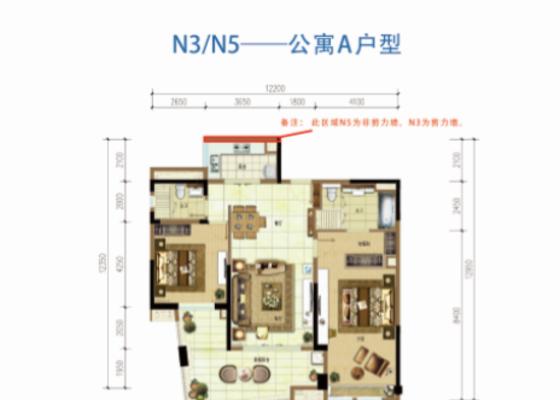 海境新天公寓A户型
