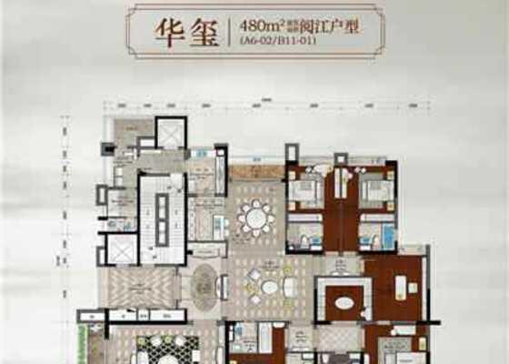 华玺组团480方阅江户型