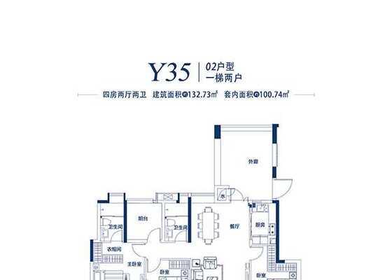 Y35/02户型