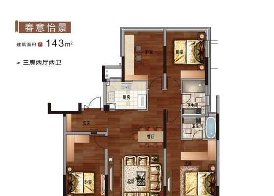143平   洋房二、三、四层户型
