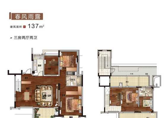137平   洋房顶楼复式户型