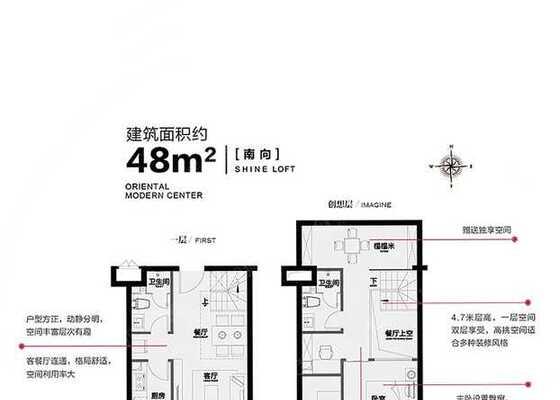 48平LOFT公寓