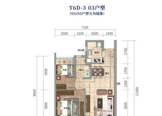 云海泽月洋房T6D-3  03户型图