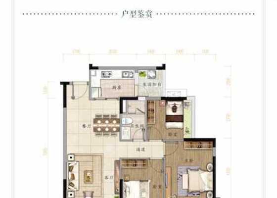 4栋01户型93三房两厅一卫