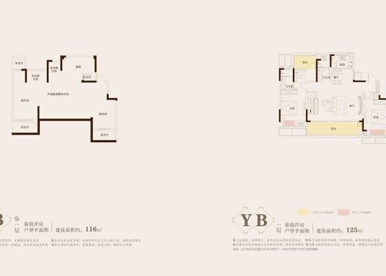 洋房YB户型