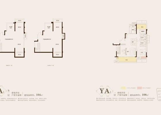 洋房YA1户型