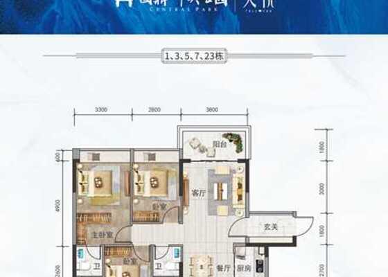 建面106㎡三房两厅