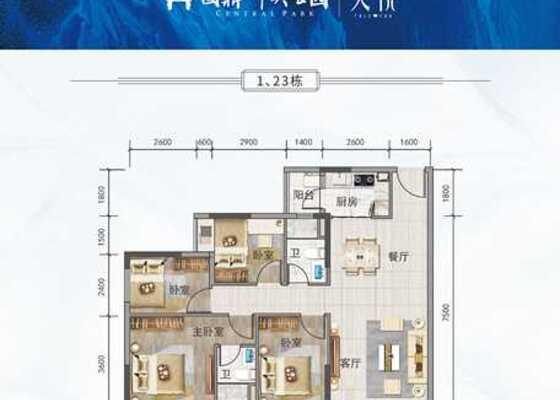 建面114㎡四房两厅