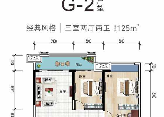 8号地块10栋楼G2户型