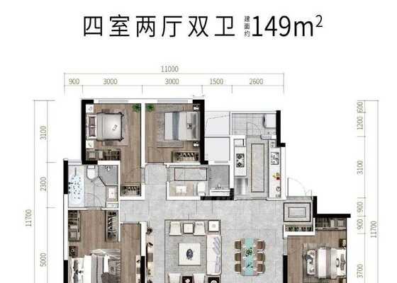 149平方米户型