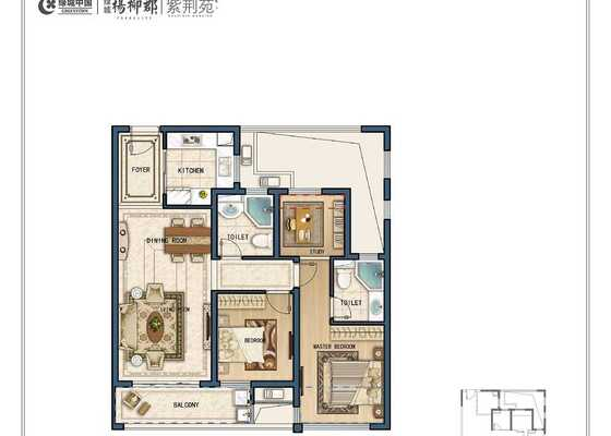 E5三室两厅两卫97㎡