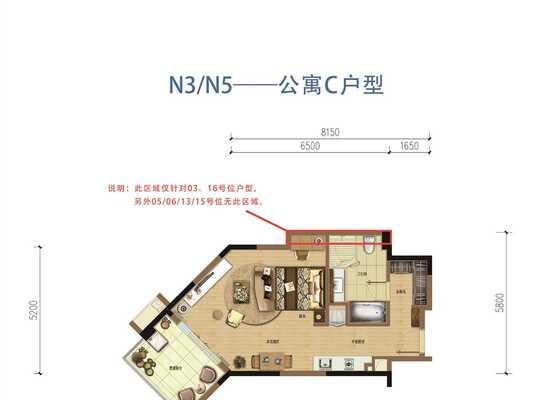 海境新天公寓C户型