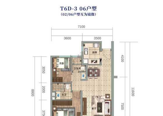 云海泽月洋房T6D-3  06户型图