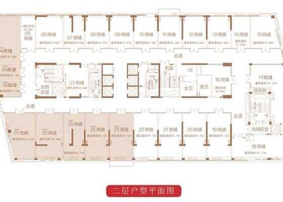 商铺二层户型平面图