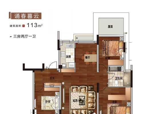 113平   洋房七层户型