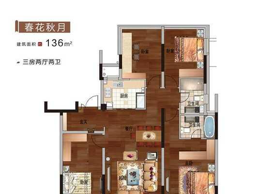 136平   洋房五层户型