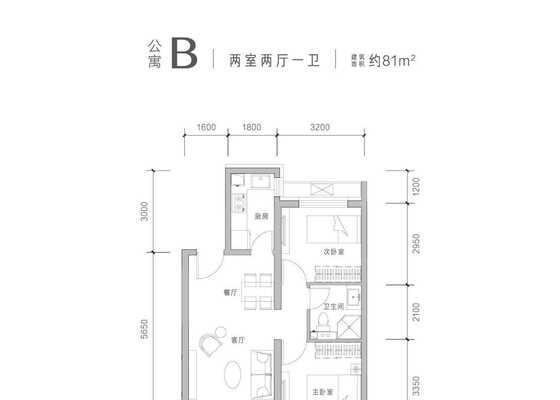 公寓B户型