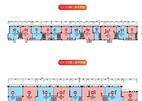 C1-C5商业户型
