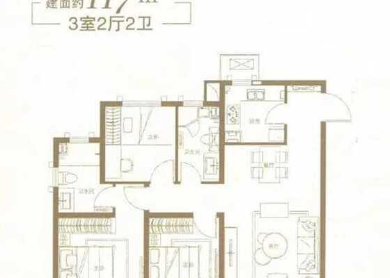 117平米三居