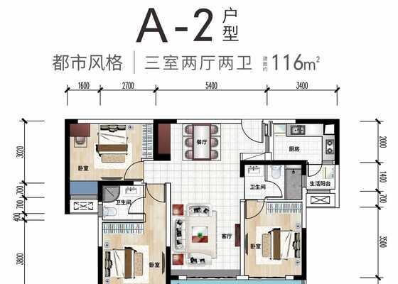 8号地块6栋楼A2户型