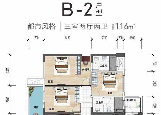 8号地块6栋楼B2户型
