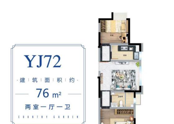 YJ72户型