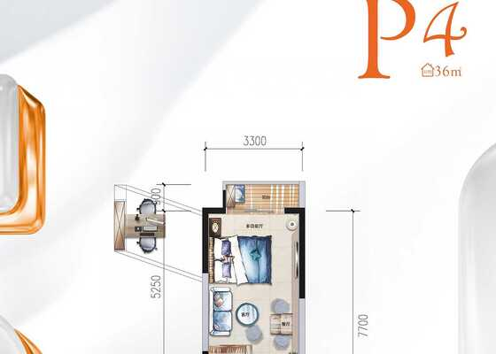 36平方米公寓户型