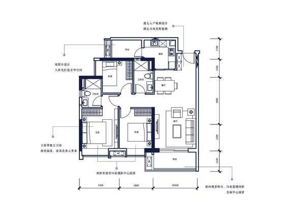 舒适三房户型