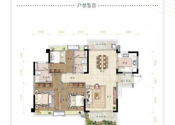 8栋03户型112三房两厅两卫