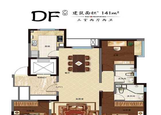 DF户型141平方