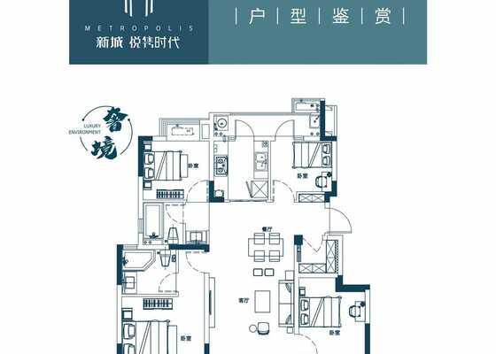 C户型图 114m²