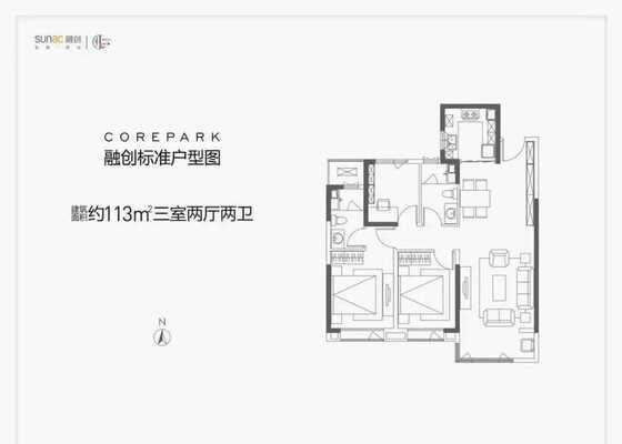 113平三室两厅两卫