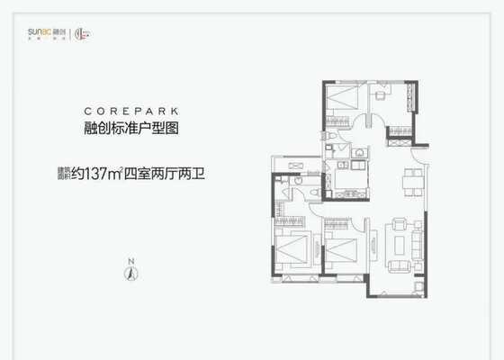 137平四室两厅两卫