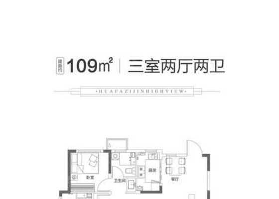 109平米