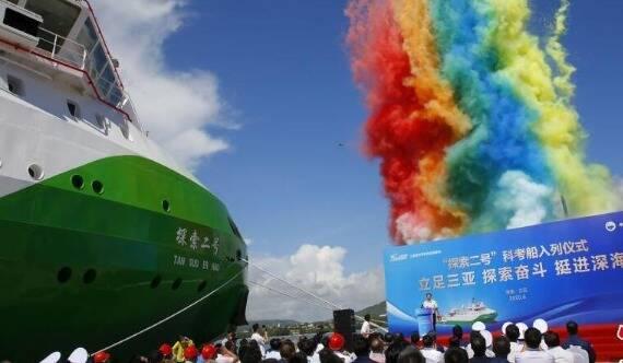 """""""探索二号""""船三亚正式入列 中国深海科考再添利器"""
