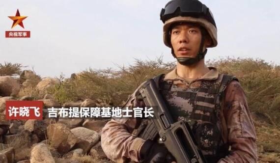 """解放军""""星空迷彩服"""",率先亮相吉布提海外基地"""