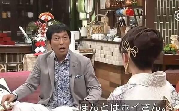 福原爱科普中文!被日本主持人逗乐