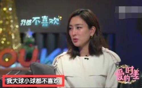 马苏煽情谈孔令辉:分手后懵了